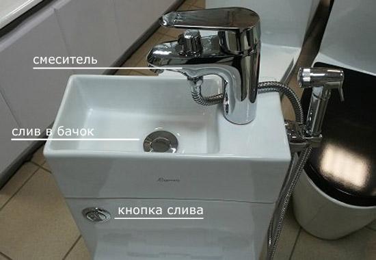 Унитаз с раковиной поверх бачка и гигиеническим душем